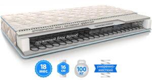 Матрас ЭКО 41 - купить качественный и недорогой матрас в Украине - фото - картинка товара 1