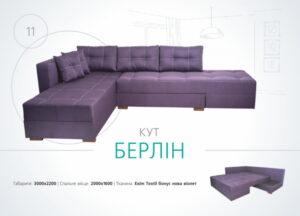 Угловой диван Берлин - купить недорого в Украине с гарантией - картинка - фото товара 5