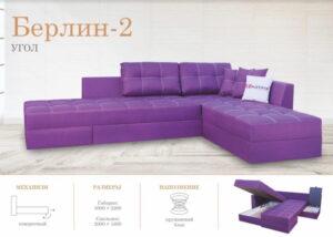 Угловой диван Берлин 2 - купить недорого в Украине с гарантией и доставкой - картанка - фото товара 3