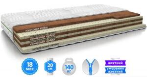 Тут Вы сможете недорого купить Матрас CASCADE-КАСКАД по приятной цене, с гарантией 18 месяцев и быстрой доставкой по Украине.1.