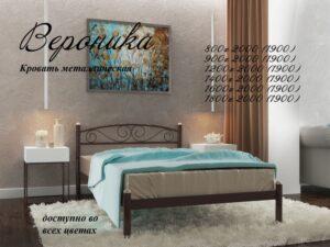 Кровать «Вероника» по приемлемой цене и доставкой по Украине.