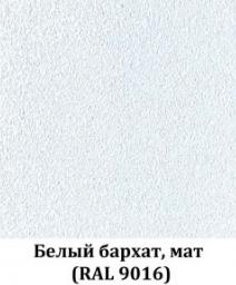 Белый бархат