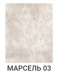 Марсель 03