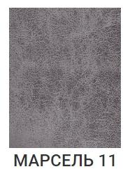 Марсель 11