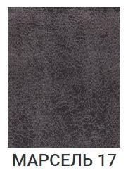 Марсель 17