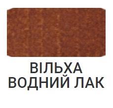 Ольха Водный Лак