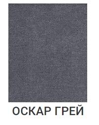 Оскар Грей