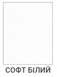 Софт Белый