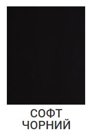 Софт Чёрный