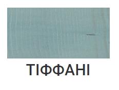 Тиффани