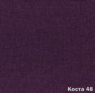 Коста 48