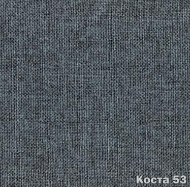 Коста 53