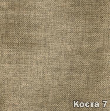 Коста 7