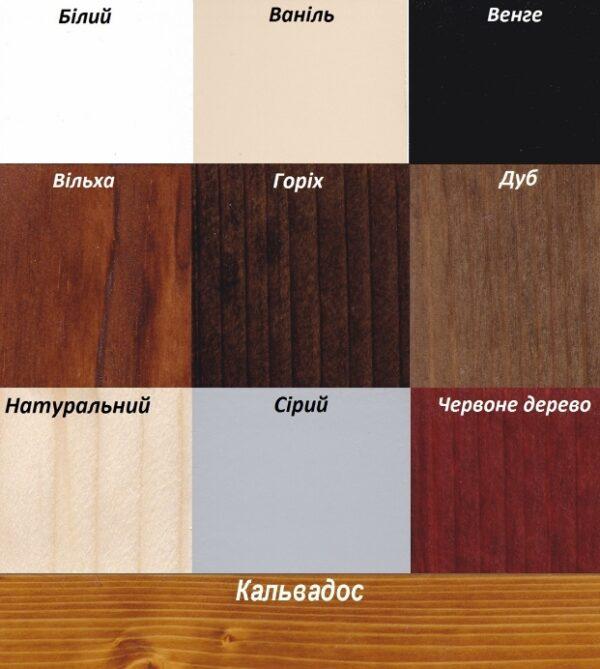 Купить по низкой цене, с доставкой по Украине, деревянный Пуф-4. 4