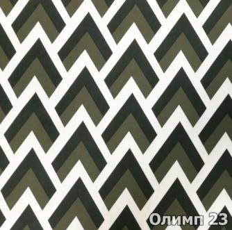 Олимп 23