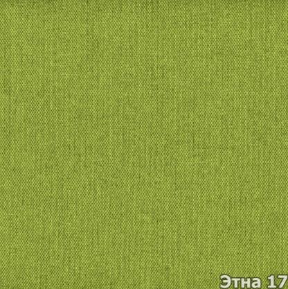 Этна 17
