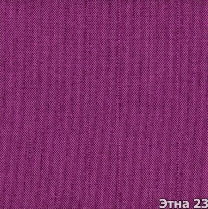 Этна 23